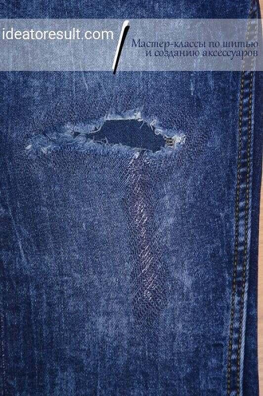 Ремонт джинсов | уроки шитья с Илоной Пузене