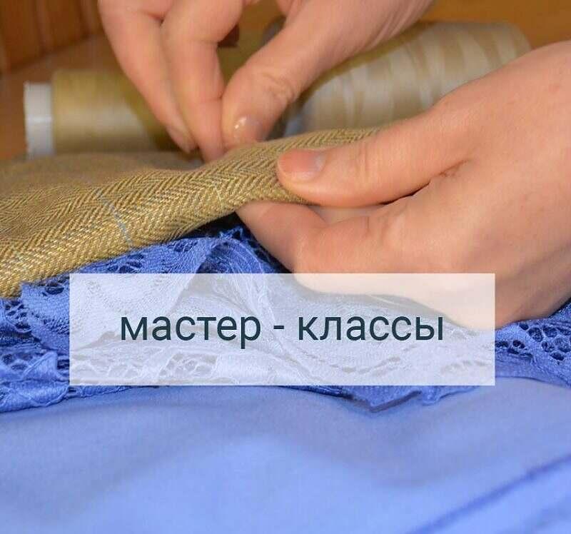 Мастер классы по рукоделию | мастерская Илоны Пузене