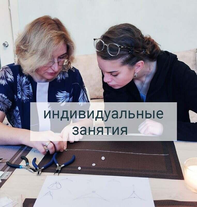 Уроки рукоделия | мастерская Илоны Пузене