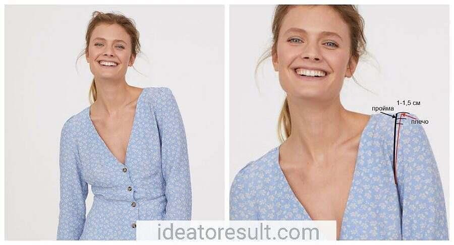 Как уменьшить плечи девушке | Мастерская IdeaToResult